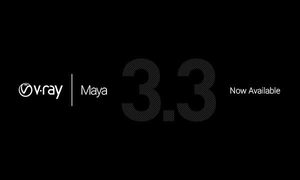 V-Ray-3.3-Maya_600px