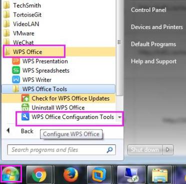 Làm thế nào để WPS Office được mặc định trên máy tính của bạn
